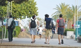 Back to school: Over 300,000 university, college students set to begin new academic year | Jewish Education Around the World | Scoop.it