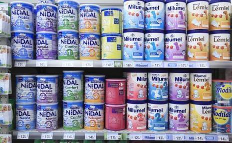 Plus de la moitié des laits pour bébés contiennent de l'aluminium | La parentalité | Scoop.it