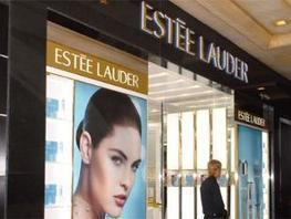 Estee Lauder to up stake in Forest Essentials - The Economic Times | Australia India Investments | Scoop.it