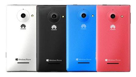 Windows Phone 8′li Huawei Ascend W1, farklı renk seçenekleriyle birlikte geliyor | teknomoroNews | Scoop.it