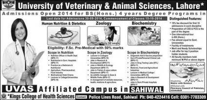 UVAS Lahore Admission Form 2015 Fee Schedule | LearningAll | www.learningall.com | Scoop.it