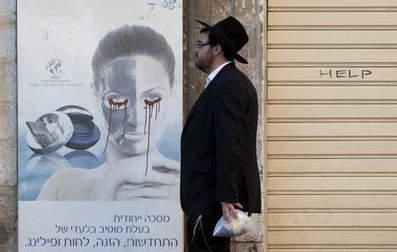 La ségrégation sexuelle se développe en Israël | Mais n'importe quoi ! | Scoop.it