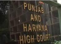 HC Punjab Recruitment Notification 2013 Stenographer Government Jobs | JobsBig.com | Jobsbig.com | Scoop.it