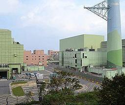 Taiwan lawmakers scuffle over planned nuclear plant | Sustain Our Earth | Scoop.it