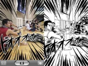 Manga-Camera Un effet manga pour vos photos. | La Photo sur iPhone | Les outils du Web 2.0 | Scoop.it