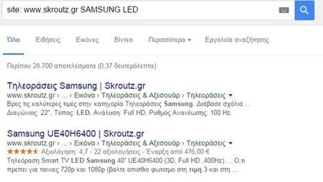 Χρησιμοποιήστε το Google search σαν επαγγελματίας: 8 χρήσιμα κόλπα | ΤΕΧΝΟΛΟΓΙΑ | Scoop.it