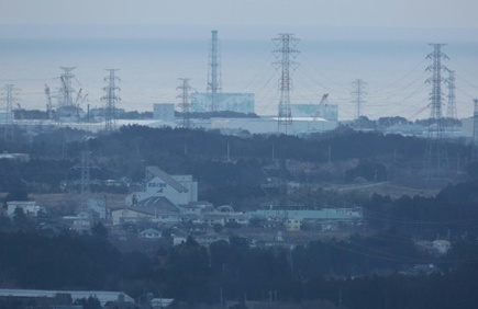 Japon: travaux suspendus sur le site de Fukushima pendant le G7 | Echanges franco-japonais | Scoop.it