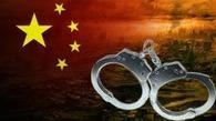 Detienen a cuatro chinos por anunciar el fin del mundo | LA VERDAD SOBRE EL 21 DE DICIEMBRE DEL 2012 | Scoop.it