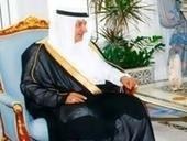 المدير العام للإيسيسكو يشارك في انطلاق احتفالية المدينة المنورة عاصمة الثقافة الإسلامية لعام 2013 | apapress | Scoop.it