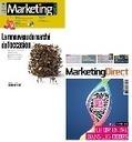 BRAND STRATEGY - Le mot qui buzze | Stratégie, Marketing et E-marketing du vin | Scoop.it