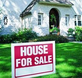Home prices down 4.7% in past year | Portland Business Consultant | Scoop.it