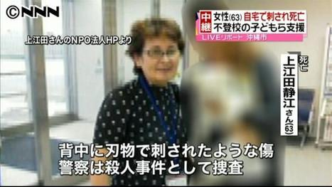 Okinawa NPO chief stabbed to death | The Tokyo Reporter | RYUKYU - OKINAWA | Scoop.it