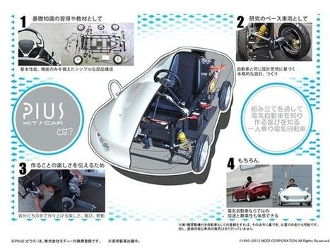 Japón presenta un coche eléctrico que puedes construirlo tú mismo   Conciencia Eco   Uso inteligente de las herramientas TIC   Scoop.it