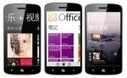 The Wild, Wild East: Windows Phone Makes Official Chinese Debut Today   A 360° Perspective of Communications, Strategy, Technology and Advertising   Scoop.it