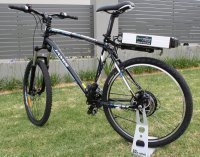 Freedom on My Electric Bicycle | For All | Scoop.it