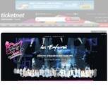 Retrouvez tous les codes promos Ticketnet ainsi que les bons de réduction Ticketnet | bon remise | Scoop.it