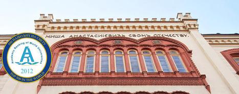 University of Belgrade | TICE | Scoop.it