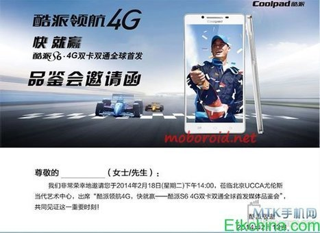Coolpad 8720L TD-LTE, World's First Dual SIM Phone with 4G LTE Support | Moboroid.Net- Delivering Droid News | Scoop.it