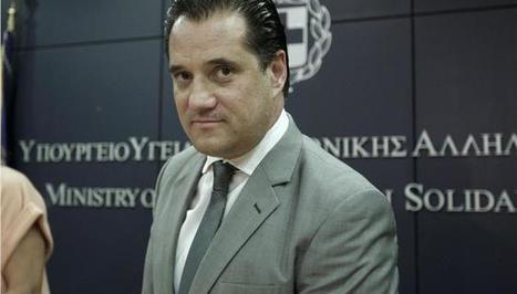 Άδωνις προς Κοινωνικό Ιατρείο Ελληνικού: Φτιάξτε μελέτη για την πρόσβαση των ανασφάλιστων στα νοσοκομεία! - ΤΟ ΠΟΝΤΙΚΙ   Υγεία σε κρίση   Scoop.it