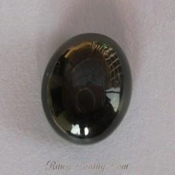 Black Star Sapphire 4.75 carat - Rawa-Bening.Com | Jual Beli | Scoop.it