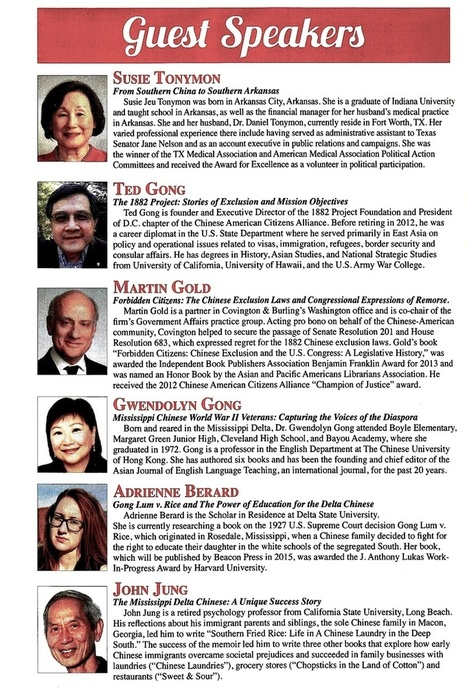 Mississippi Delta Chinese Heritage Reflections/Reunion, Oct. 24-25, 2014 | Chinese American Now | Scoop.it