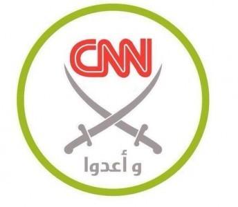 This Is CNN - Mena Yousef | Politics | Scoop.it