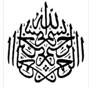 The Middle East through language | Égypt-actus | Scoop.it
