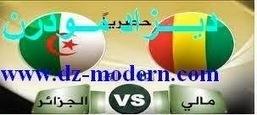 مباراة الجزائر ومالي   ديزاد مودرن   Scoop.it