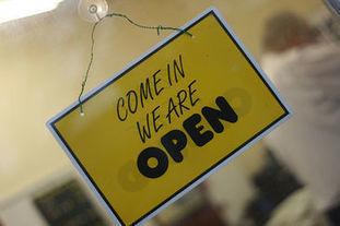 Open Innovation : start-ups et grands groupes réinventent leur méthodes de collaboration | Le Zinc de Co | Scoop.it