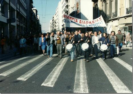 Να ζωντανέψουμε το κίνημά μας! | tsoulias | Scoop.it
