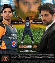 Main Hoon Shahid Afridi (2013) Full Movie Download Online | CRICKET | Scoop.it