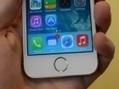 """iPhone 5s : le lecteur d'empreintes est """"mal avisé et stupide"""", selon un membre de la Cnil allemande   #Security #InfoSec #CyberSecurity #Sécurité #CyberSécurité #CyberDefence & #eCommerce   Scoop.it"""