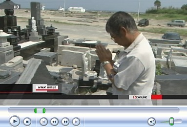 "[Eng][video] Vacances de ""Bon"" dans la zone dévastée par le tsunami 