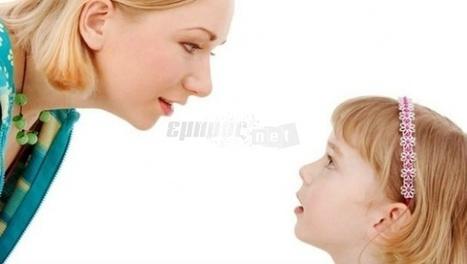Η σημασία της βλεμματικής επαφής στη γλωσσική ανάπτυξη του ... - Εμπρός Net | ΩΡΙΜΟΣ ΚΑΡΠΟΣ | Scoop.it