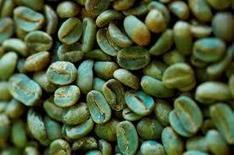 Τι είναι τα green coffee beans? | Κυκλάδες - Ειδησεογραφικό portal | greencoffeebeans | Scoop.it