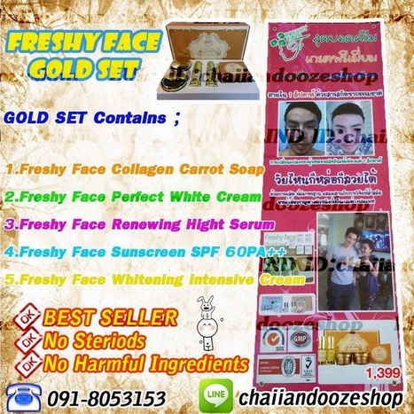 Thailand Beauty Products: Freshy Face Gold Set Contains | Plastic Surgery Bangkok Thailand | Scoop.it
