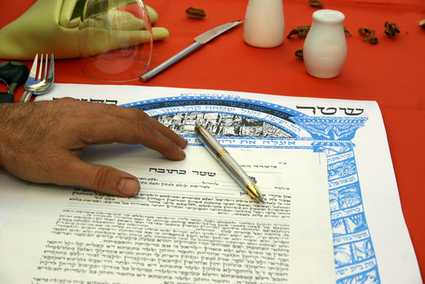 The Difference Between the Ketubah and a Prenuptial Agreement ... | law proactive.libr | Scoop.it