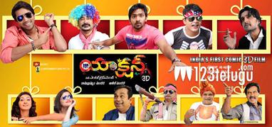 Action 3D First Day First Show Updates - Allari Naresh,Shaam, Vaibhav, Raju Sundaram, Neelam Upadhyaya, Sneha Ullal and others- 123telugu.com | Movies | Scoop.it