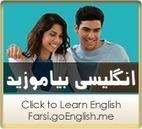 Learn to speak American English with goEnglish.me | Great Tools for ESL Teaching & Learning | Scoop.it