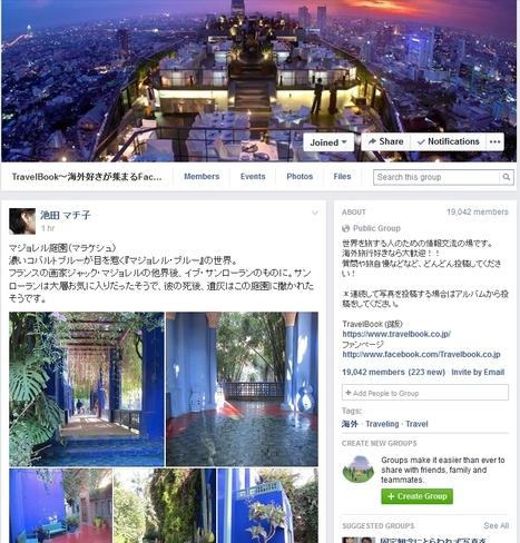 TravelBook~海外好きが集まるFacebookグループ~ | Japan Now 2  地球のつながり方 旅の本編 | Scoop.it
