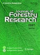 Evaluation of unconstrained and constrained mathematical functions to model girth growth of rubber trees (Hevea brasiliensis) using young age measurements - Springer | Hevea brasiliensis | Scoop.it