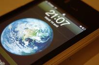 Telefonia IP internacional | Redes y Telecomunicaciones | Scoop.it