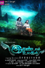 Watch Irandam Ulagam (2013) Online Full Movie | Best Selected Movies | Scoop.it