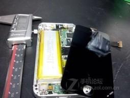Serão estas as primeiras imagens do iPhone 5S? | Science, Technology and Society | Scoop.it