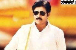 Pawan Kalyan Is God | Telugu Cinema News | Scoop.it