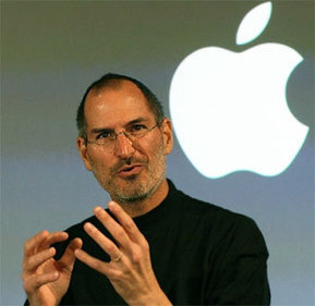 Biografía de Steve Jobs | Genios de la Informática | Scoop.it