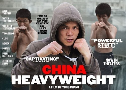 News Shooter | China Heavyweight – how a successful feature documentary was shot on Canon 5D mkII