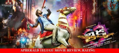 Thikka Telugu Movie Review, Rating   A Aa Telugu Movie Review, Rating   Scoop.it