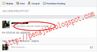 Trik Cara Update Facebook Melalui (Via) Hp Android | World Pen | Scoop.it