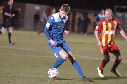 Bishop's Stortford boss trying to bring Stevenage FC defender back on loan - The Advertiser | Stevenage fc | Scoop.it
